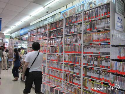taiwan DVD01.jpg