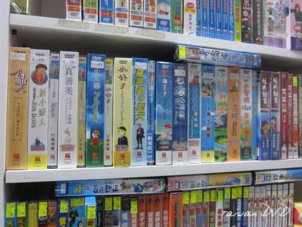 taiwan DVD03.jpg