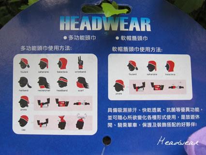 Headwear3.jpg