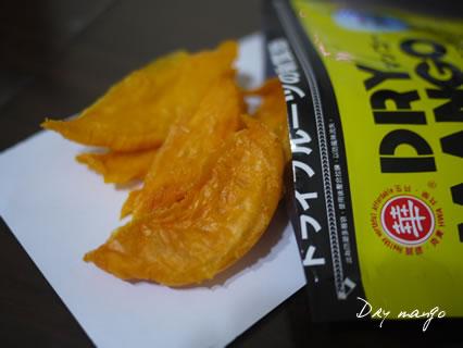 Dry mango2.jpg