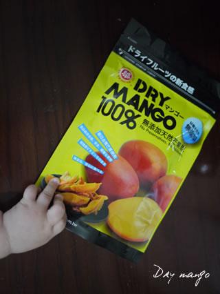 Dry mango1.jpg