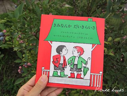 Picure books0002.jpg