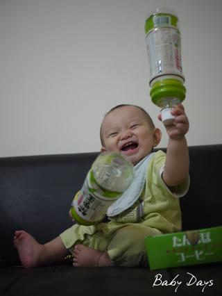 Baby Days03.jpg