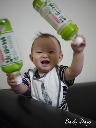 Baby Days06.jpg