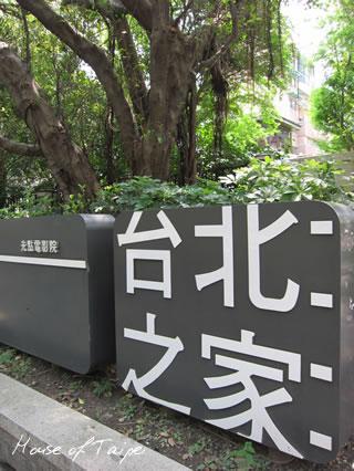 台北の家06.jpg