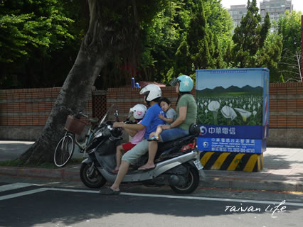 taiwanlife201109-2.jpg