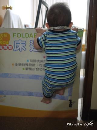 taiwanlife201109.jpg