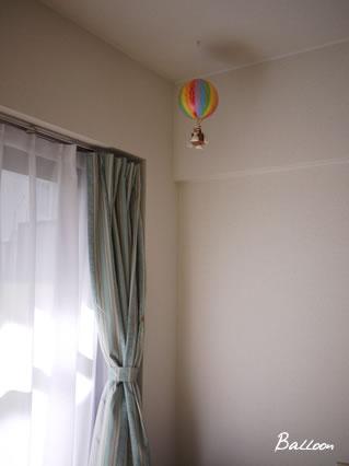 Balloon03.jpg