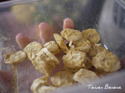 Taiwan Banana5.jpg