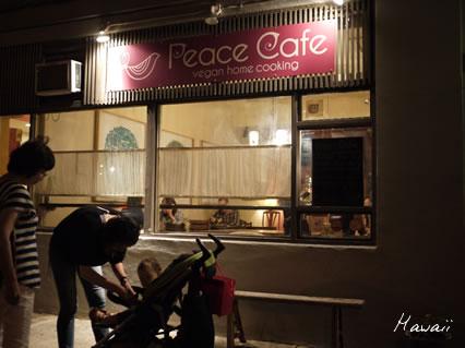Peacecafe02.jpg