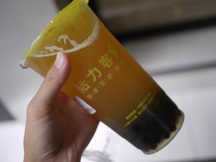 organicjuice (1).jpg