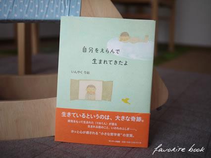 mybook0001.jpg