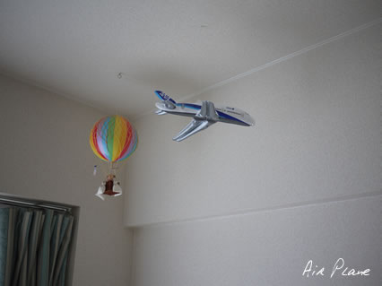airplane02.jpg