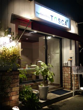 tosca (10).jpg
