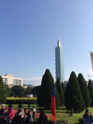 small-taiwan (1).jpg