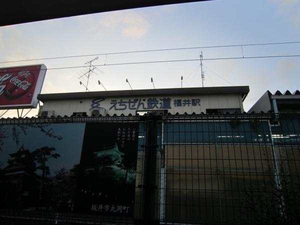 IMG_3510.JPG