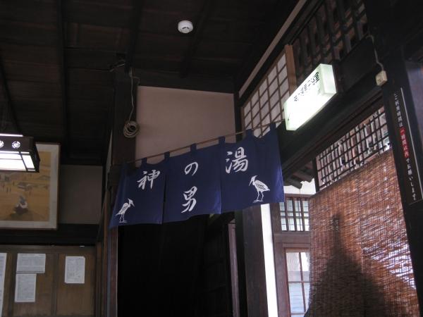 IMG_4276.JPG