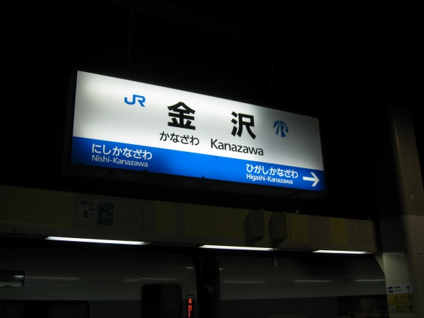 IMG_4316.JPG