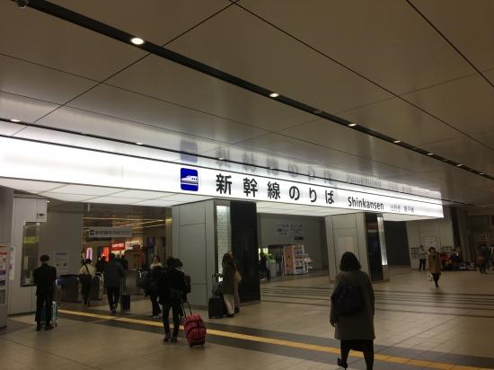 IMG_2176 - コピー.JPG