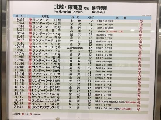 IMG_2186 - コピー.JPG