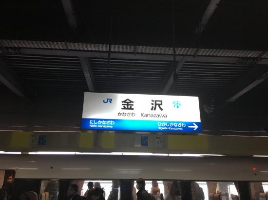 IMG_2228 - コピー.JPG