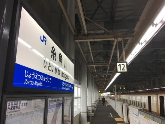 IMG_2281 - コピー.JPG