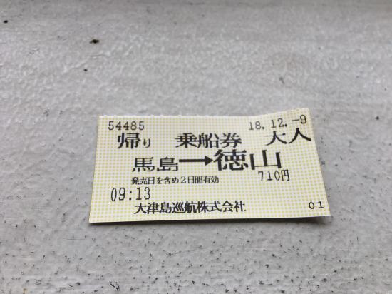 IMG_6760.JPG