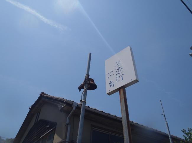 P5250417.JPG