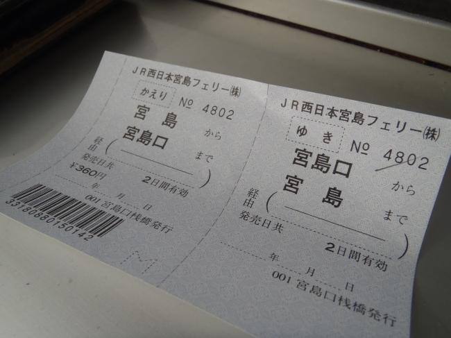 P6230933.JPG