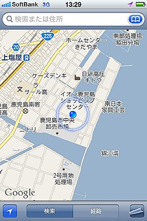 iPhone4のgoogleマップ(無料)