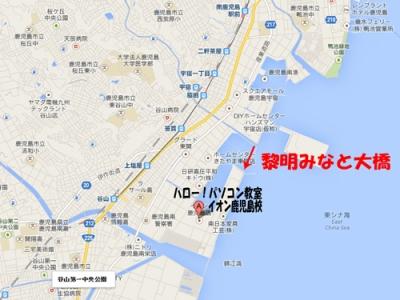 Googleマップ 黎明みなと大橋