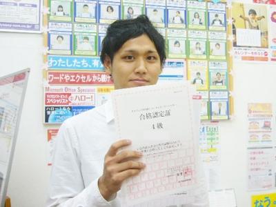 タイピング技能検定4級合格者(イオンモール鹿児島校)