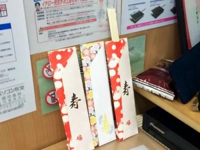 箸袋作成3