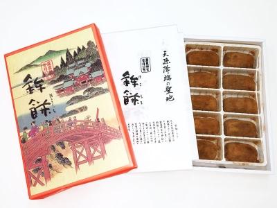 霧島神宮限定 鉾餅(ほこもち)