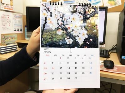 生徒さんカレンダー作品1