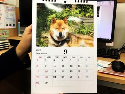 生徒さんカレンダー作品3