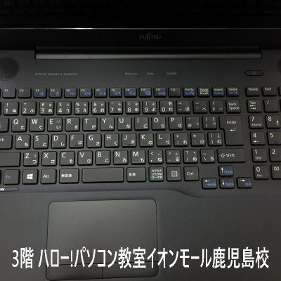 タイピング技能検定
