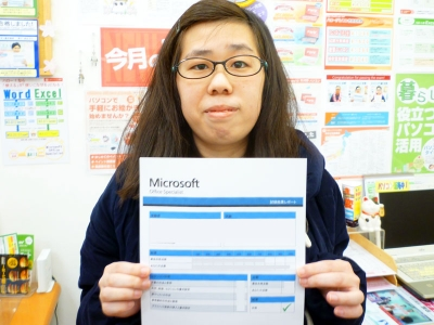 試験合格(ハロー!パソコン教室イオンモール鹿児島校)