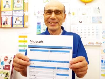 MOS_Excel合格(ハローパソコン教室イオンモール鹿児島校)
