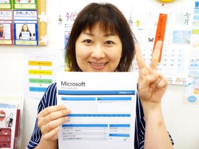 MOS_Excel合格生徒様(ハローパソコン教室イオンモール鹿児島校)