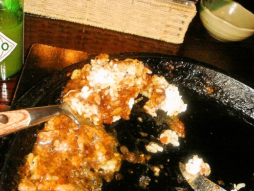 foodpic840403.jpg