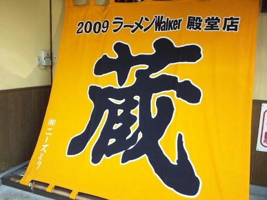 2011-03-30 12.37.21.jpg