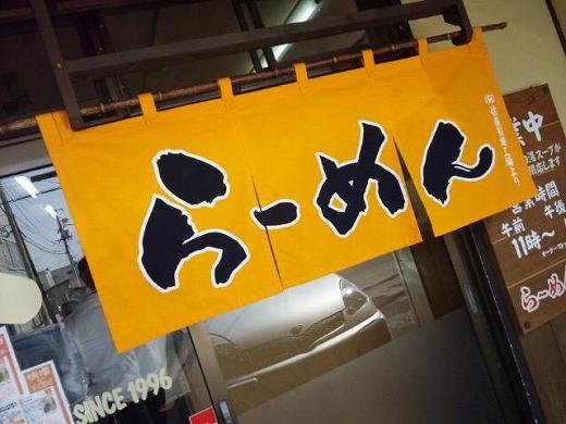 2011-03-30 12.37.37.jpg