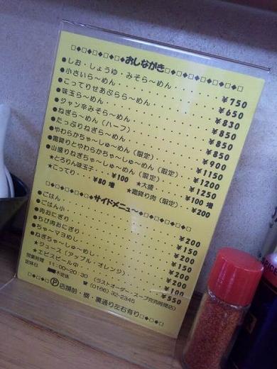 2011-03-30 12.55.37.jpg