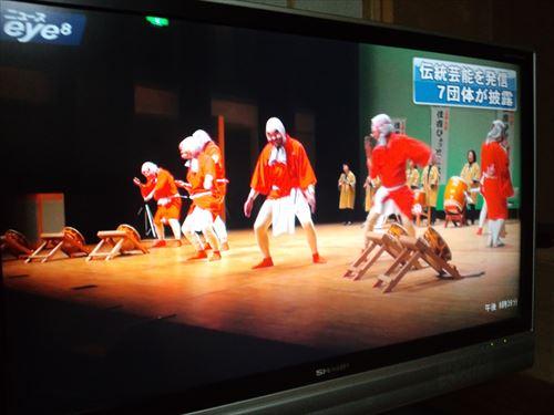 群馬テレビ