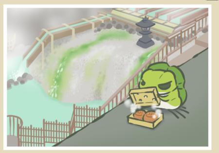 かえる温泉まんじゅう