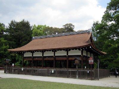 御所舎(上賀茂神社).JPG
