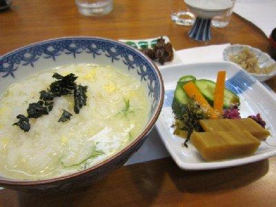 雑炊(日の出).JPG