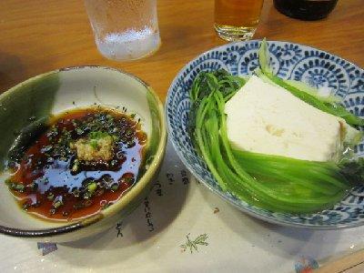 豆腐など(日の出).JPG