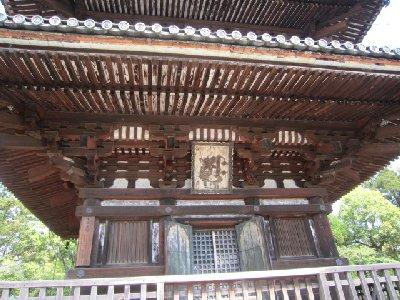 仁和寺10.JPG